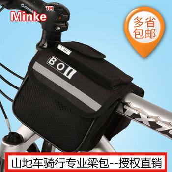 自行车大梁包山地车包骑行车包上管包车前包骑行装备马鞍包上梁包
