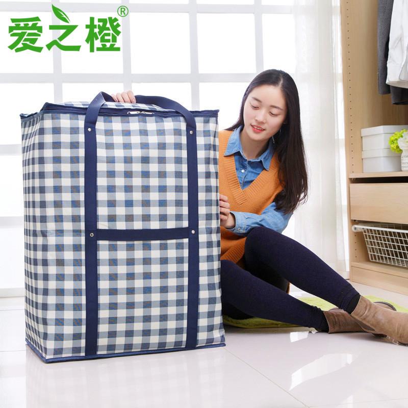防水收纳搬家特大号袋装牛津加厚打包棉被行李袋托运衣服
