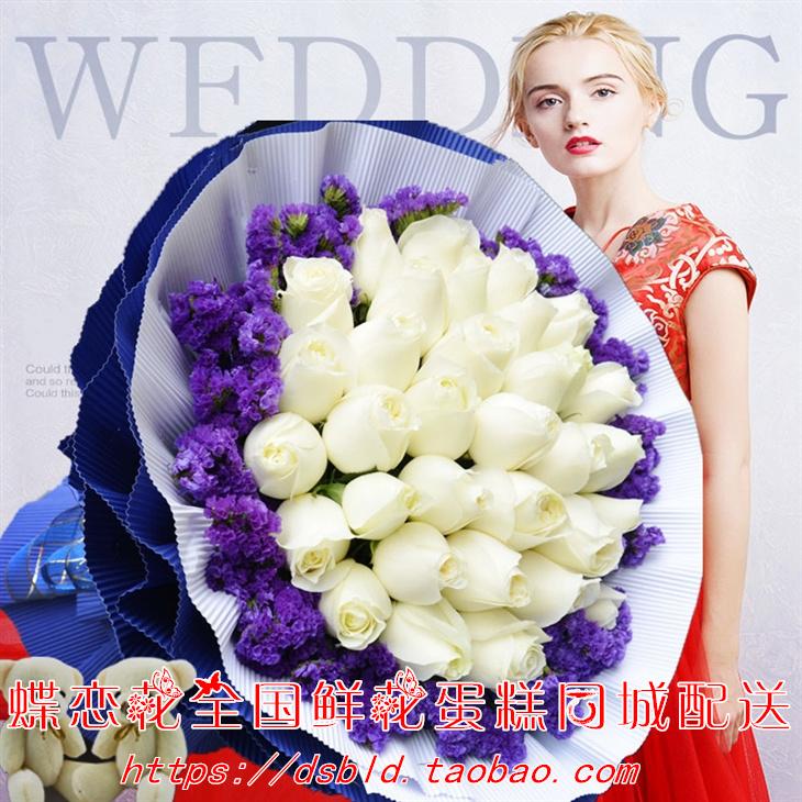 临武祁阳东安宁远沅陵辰溪县鲜花店33朵白玫瑰鲜花礼品同城配送