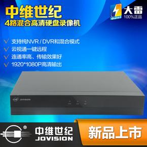 中维世纪JVS-D6004-SC 混合高清录像机 云视通 3种信号AHD IPC