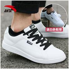 安踏男鞋板鞋小白鞋低帮夏季新款学生透气休闲韩版白色平底运动鞋