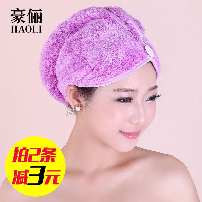 珊瑚绒干发帽加厚浴帽擦头发速干毛巾包头巾