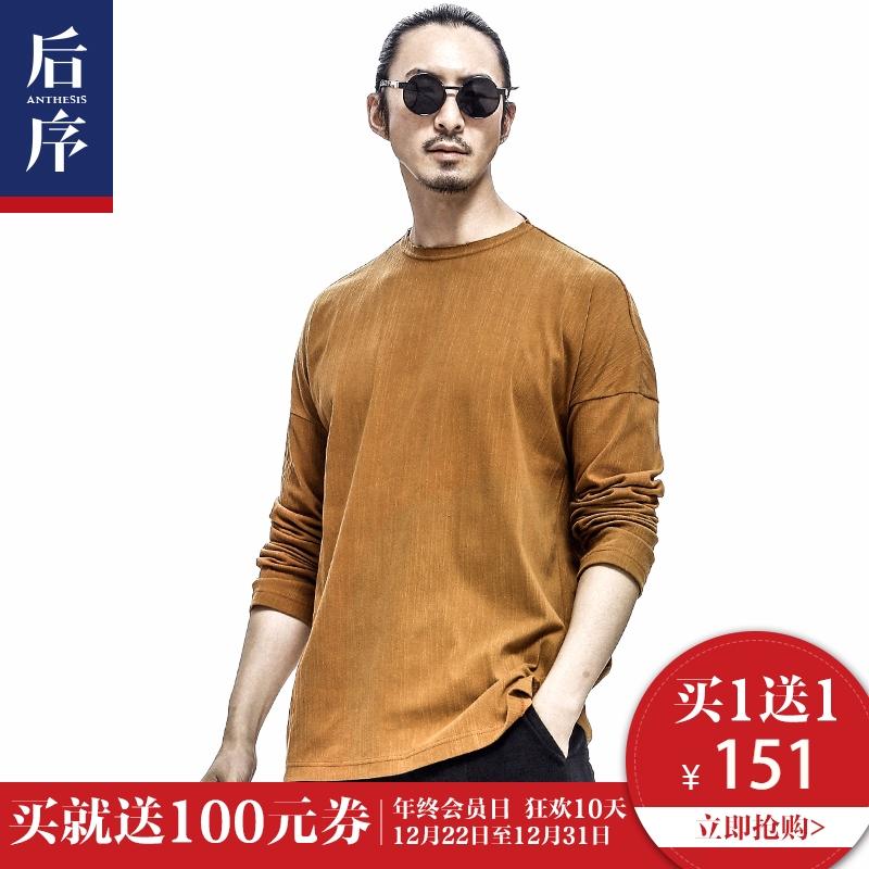 【买一送一】后序男士T恤长袖圆领纯色体恤衫秋季中国风男装