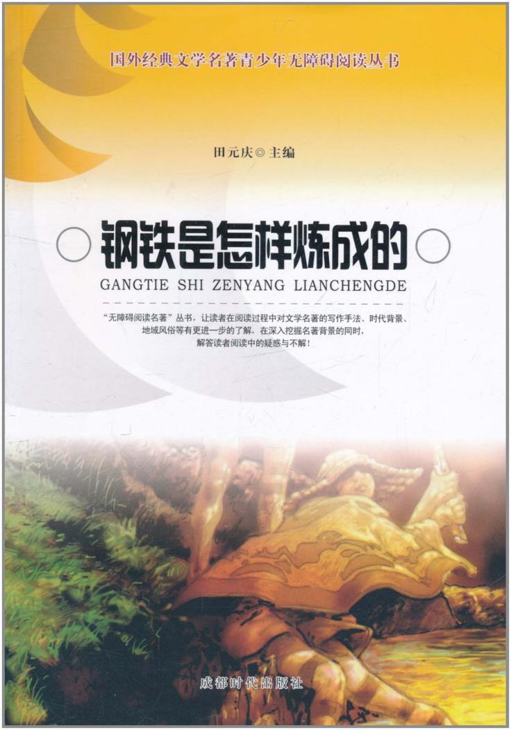 视频[国外网站正品]国外性视频饰品免费v视频国广州人网站香港对骂人图片