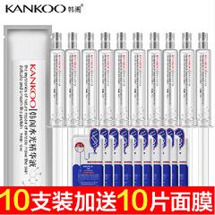 10支装送10片面膜涂抹式水光针水光精华液玻尿酸