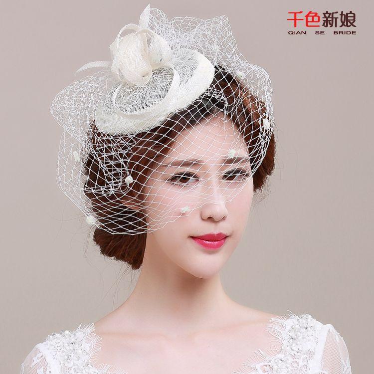 千色新娘轻梦欧式手工新娘头饰礼帽子复古麻网纱结婚发饰婚纱配饰