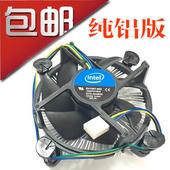 包邮 CPU散热器 1156 台式电脑CPU风扇 1155针 英特尔intel