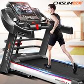 启迈斯Q7L智能跑步机家用款 超静音多功能折叠电动健身器材彩屏
