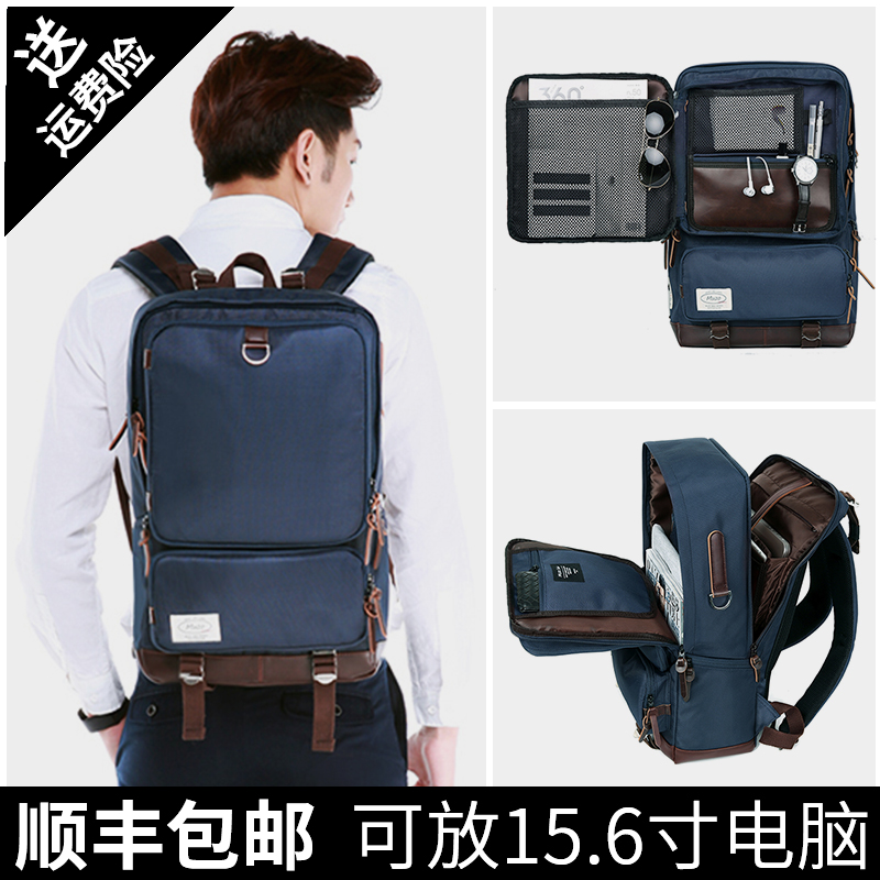 时尚背包商务休闲简约双肩潮流男士电脑旅行包包韩版男包