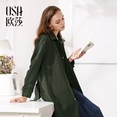 刺绣绿色风衣女中长款 潮A23004 薄外套时尚 2017年春装 女装 新款 OSA