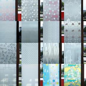 磨砂玻璃纸贴纸卫生间窗贴窗户贴膜透光不透明厕所窗纸遮光防晒