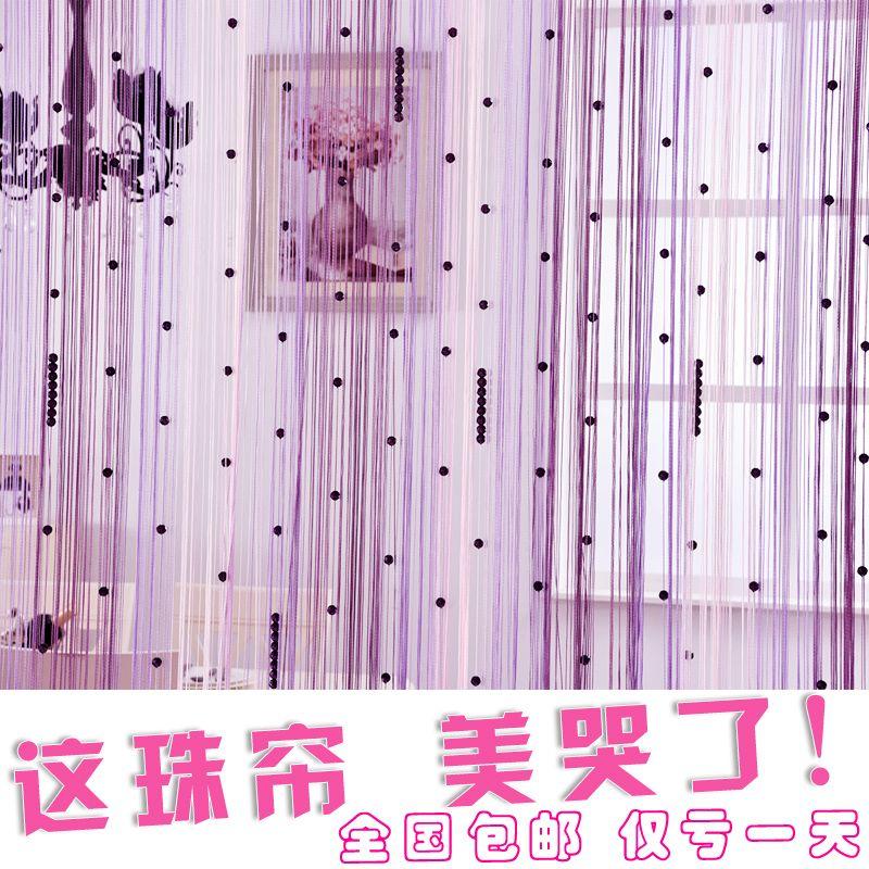 线帘水晶门帘挂帘隔断帘玄关客厅加密窗帘装饰流苏帘成品包邮欧式