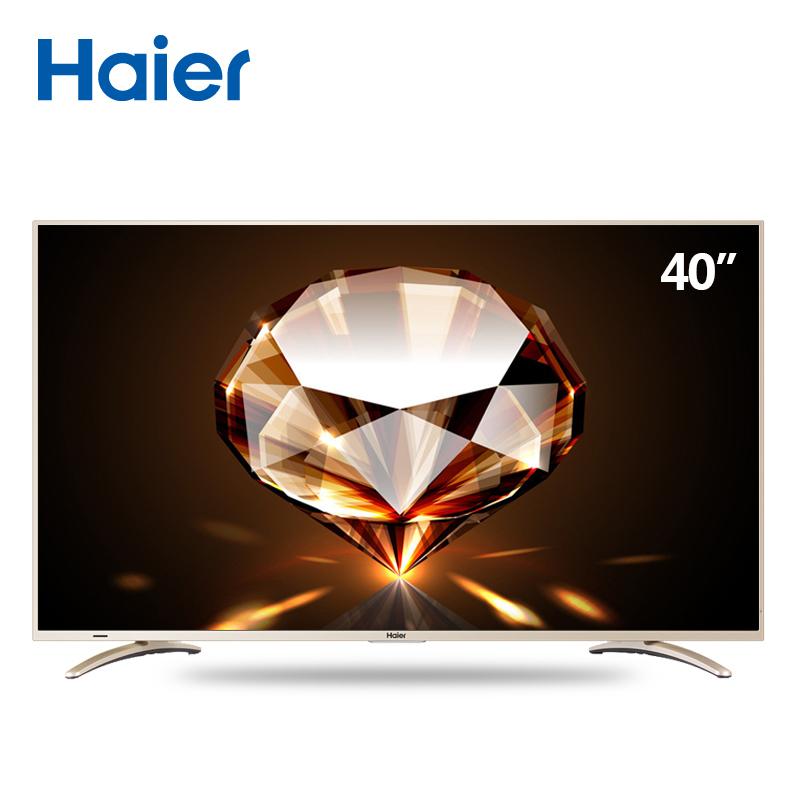 液晶平板电视家用 wifi 核高清智能网络 8 英寸 40 LE40A31 海尔 Haier