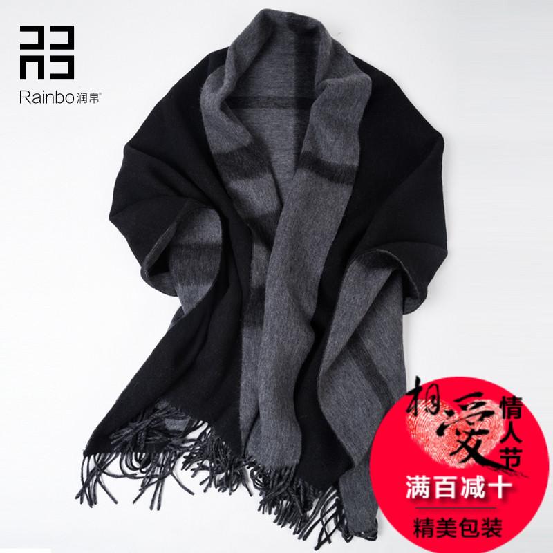 围巾[大全织法正品大全]男围巾织法视频视频评梳头视频的教图片