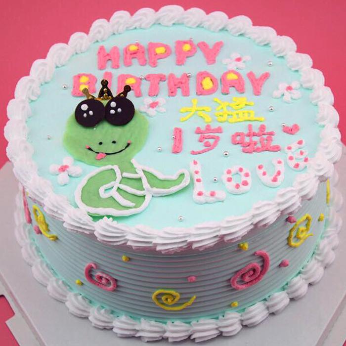 正品[生日蛋糕速递]同城生日蛋糕速递评测 水果