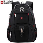 瑞戈瑞士双肩包商务瑞士军刀背包16英寸电脑背包商务大容量旅行包