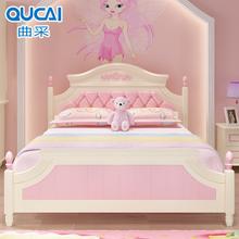 儿童床家具1.2米1.5女孩床公主床男孩王子床单人卧室套房组合套装图片
