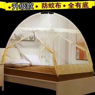 加高免安装 蒙古包蚊帐坐床式 拉链学生宿舍折叠1 1.2 1.5m/1.8米