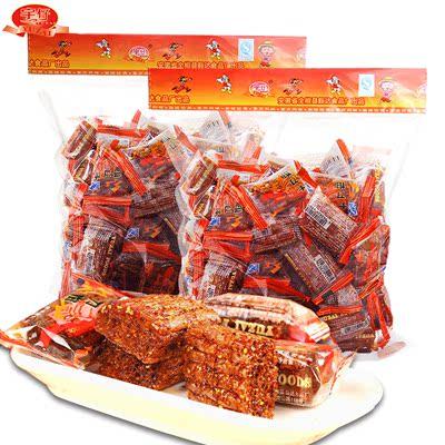 宇仔大刀肉辣条560g/2包约76左右重庆风味怀旧麻辣素零食休闲食品