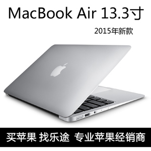 Apple/苹果 MacBook Air MD760CH/B MD231 MC965 苹果超薄笔记本