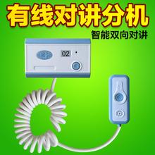 病房病床呼叫铃养老院对讲系统医院养老院有线呼叫器医用呼叫器