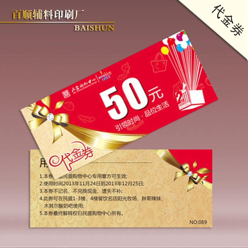 银联ic卡和银联卡的区别_信用卡 银联_广发信用卡以卡办卡