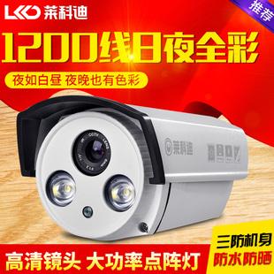 日夜全彩高清1200线监控摄像头 红外监控摄像机 安防探头 白光灯
