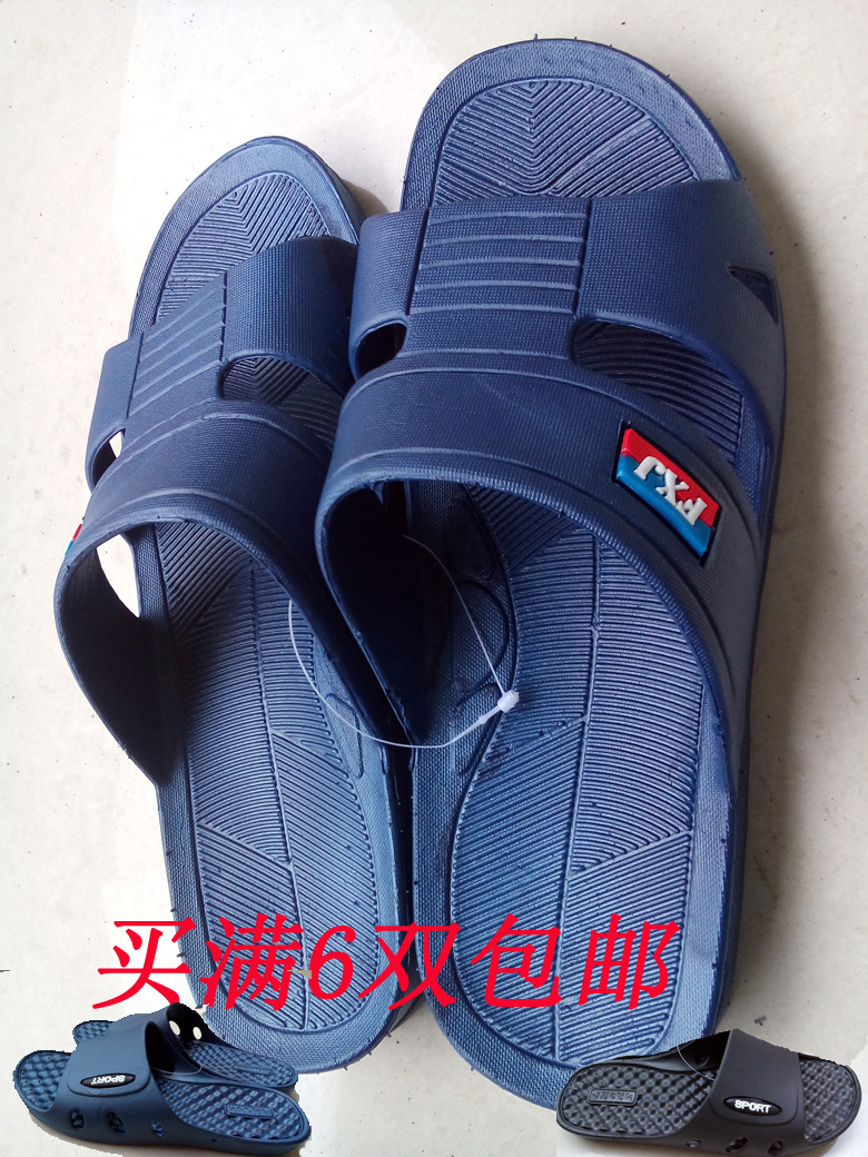 Product #40317505365