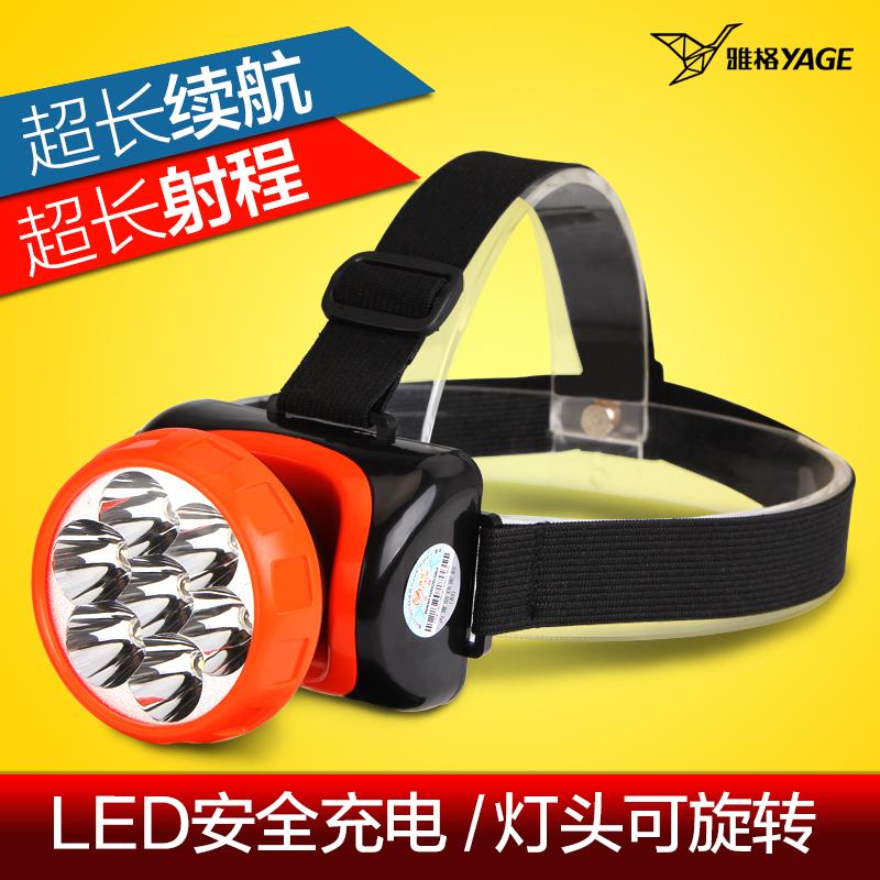 雅格LED强光头灯 远射狩猎夜钓户外照明探照矿灯充电式头戴手电筒