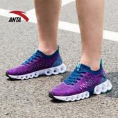 安踏跑步鞋男鞋2017夏款能量环跑鞋透气网面运动鞋跑步鞋11725588