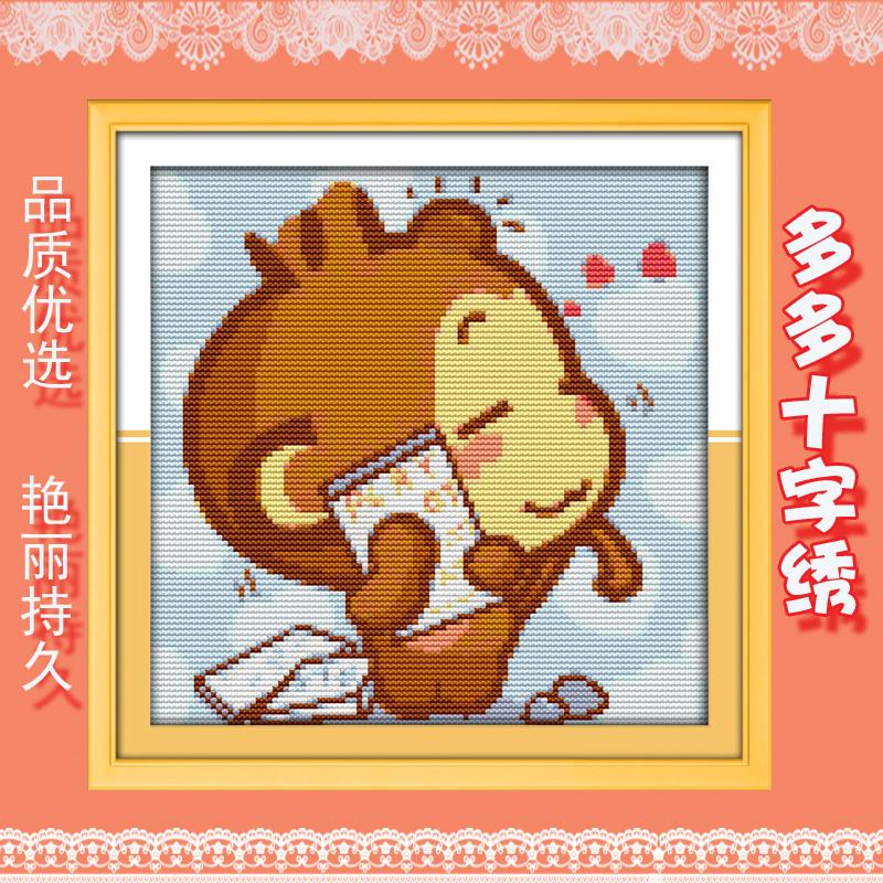 小学生手工刺绣精准印花十字绣卡通动物猴子儿童房绣