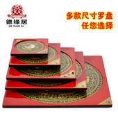 香港老字号8寸纯铜面板专业风水罗盘通胜堂罗经批fa 正品 包邮 新款