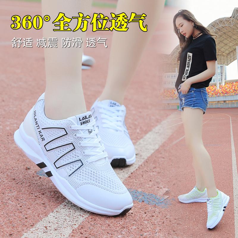 女鞋跑步透氣單鞋休閑平底夏季運動鞋學生
