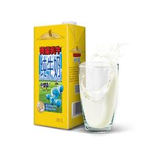 进口牛奶荷镭既榕H脂纯牛奶1L单盒装 欧盟原装 天猫超市