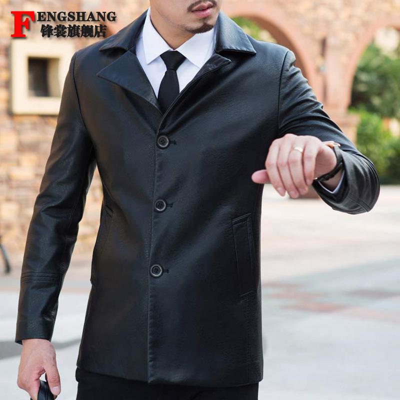锋裳男装仿皮皮衣男士西装领中长款修身中年皮夹克商务休闲外套