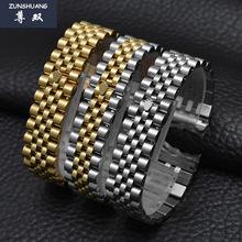 实心精钢手表链男女代用劳力士蚝式恒动日志型不锈钢表带17 20mm