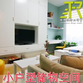 小户型室内设计家庭房屋装修实用多储物空间现代简约多种风格设计