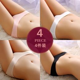 4条盒装 一片式夏季冰丝无痕性感少女内裤女透气纯色棉裆女三角裤