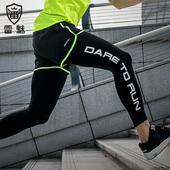 男跑步假两件健身训练高弹力篮球打底透气速干长裤 雷魅 运动紧身裤