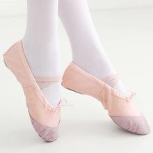 男猫爪鞋 芭蕾舞鞋 软底女童跳舞鞋 成人幼儿瑜伽鞋 练功鞋 儿童舞蹈鞋
