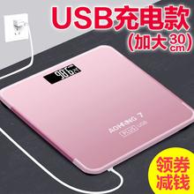 家用电子称体重秤成人健康秤减肥称重计器人体秤 翱航USB可充电款