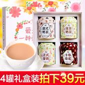 4罐拍下39元 四月茶侬冲饮港式抹茶奶茶法式拿铁卡布奇诺咖啡