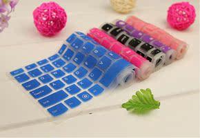 14寸笔记本键盘保护膜三星450R4J X06 X05 X03手提电脑套防尘垫贴