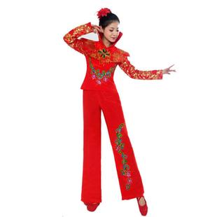 东北特色大秧歌服装春秋演出服民族舞蹈服扇子舞女古典舞台服装