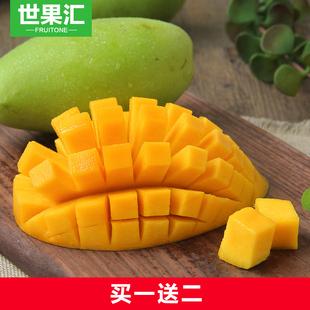 【买1送2】越南进口青芒果 热带新鲜水果 时令水果 香芒玉芒 包邮