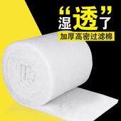 森森鱼缸过滤棉加厚高密度水族箱净化过滤材料生化棉过滤器白海棉