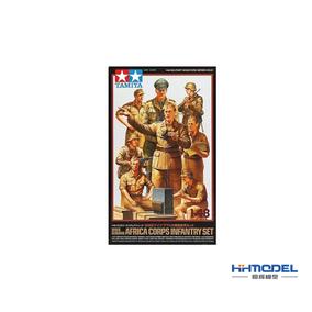 恒辉模型 田宫 1/48 二战德军非洲军团 32561