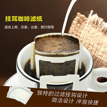 包邮 挂耳式咖啡滤纸 便携滴漏滤泡网咖啡粉过滤袋100片 买五送一