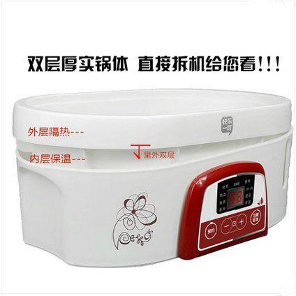 FGRG电炖锅炖盅预约白瓷一锅三胆迷你BB熬煮粥砂瓦汤煲厨房电器小