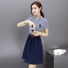 简约潮流 领韩版 短裙假两件条纹连衣裙衬衫 2017年春季短袖